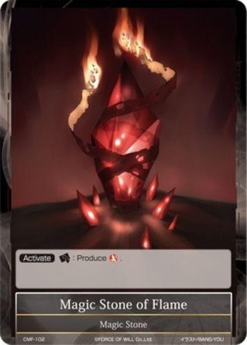 1st Edition  x4 Force of Will C SKL-102 4x 4 x Fire Magic Stone