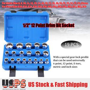 Lock Repair Set 32 PCS 1 Lock