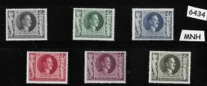 6434-MNH-Stamp-1943-stamp-set-Hitler-Birthday-WWII-Germany-Third-Reich