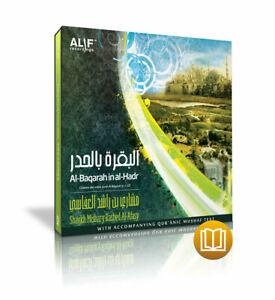 Al-Baqarah-in-Al-Hadr-by-MISHARY-AL-AFASY