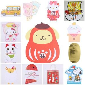 image is loading japan sanrio kitty gudetama snoopy new year lucky