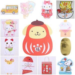 image is loading japan sanrio kitty gudetama snoopy new year lucky