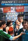 Dialog 1. Arbeitsheft 2. Neubearbeitung von Nina Hoffmann, Heike. Wapenhans und Charlotte Atze (2000, Taschenbuch)