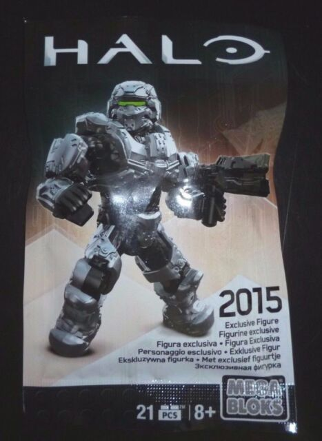 2015 SDCC Comic Con Exclusive Mega Bloks Halo Mini Figure