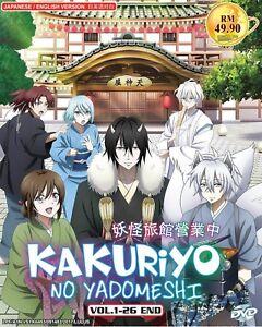 Kakuriyo-no-yadomeshi-capitulo-1-26-final-todos-region-Ingles-Version-nuevo