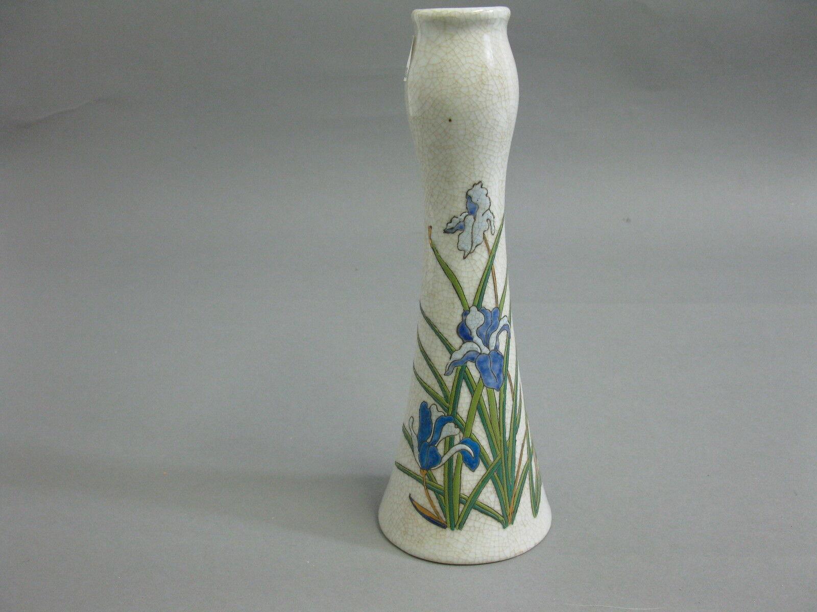 Porzellan Vase 20 cm im Antikstil