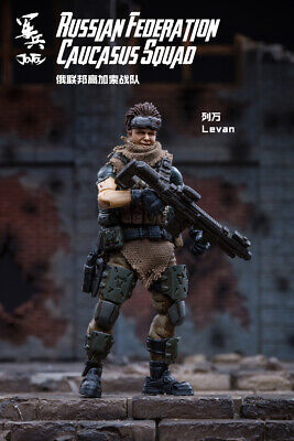 Joy Toy 1//18 Russian North Africa Corps Squad Army Set 3 Figure Otar Rezo Levan