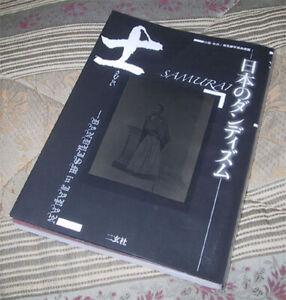 Japanese-Historic-Photo-Book-03-DANDYISM-of-the-SAMURAI-Antique-Camera-rv