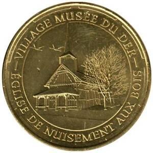 51-1810 - JETON TOURISTIQUE MDP - Village Musée du Der - Eglise - 2014.1