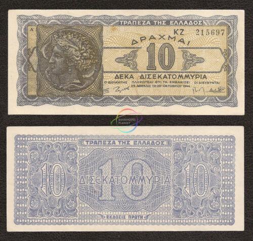 GREECE 10,000,000,000 10 Billion Drachmai 1944 P-134b AU