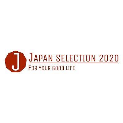 japanselection2020