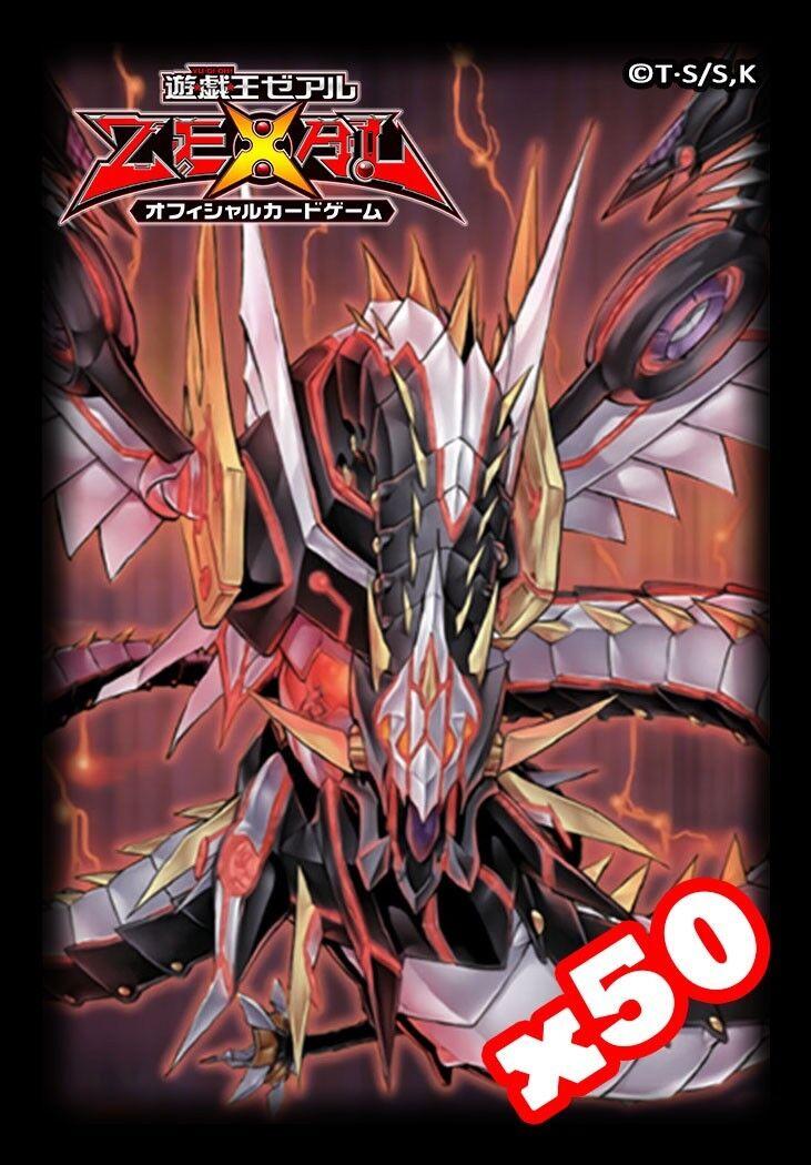 Yu-Gi-Oh  Cyber Dragon Infinity (Card Sleeves) - MINT x50