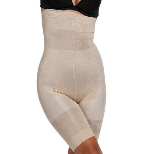 WOMEN SLIM SEAMFREE FIRM CONTROL BODY SHAPER SLIMMING SHORT HIGH WAIST SHAPEWEAR