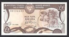 CYPRUS 1996 ONE POUND  BANKNOTE GEM  UNCIRCULATED and PERFECT