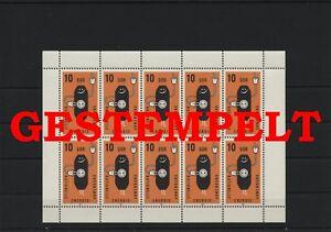 Germany-GDR-vintage-yearset-1981-Mi-2601-Sheetlet-Postmarked-Used