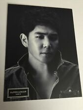 Super Junior Official Goods KangIn Postcard (no Photocard)