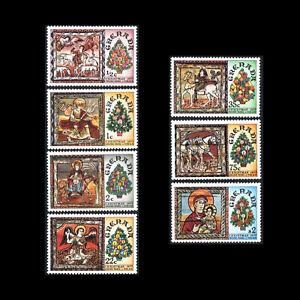 Grenada-1977-Christmas-Art-Sc-820-7-MNH