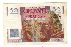 Francia-France-50-ff-08-04-1948-BB-Good-pick-127b-lotto-35