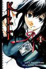 Kieli: v. 1 by Shiori Teshirogi, Yukako Kabei (Paperback, 2008)