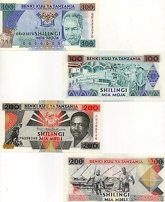 Tanzania // Africa 1987 ND 20 Shilingi UNC Pick 15