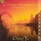 Chinese Masterpieces of the Pipa and Quin * by Cheng Yu (CD, Aug-2007, Arc Music)