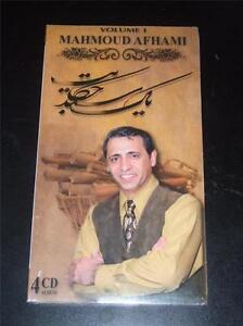 Details about 4-CDs set MAHMOUD AFHAMI Yek Sabad Hekayat Volume 1 NEW  Afghan Music Afghanistan