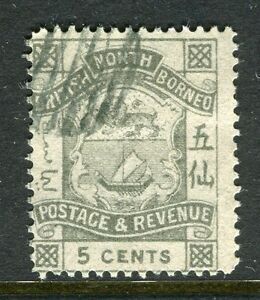NORTH BORNEO; 1888-92 early classic 'Postage & Revenue' issue used 5c. value