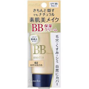 Kanebo-Japan-Media-6-in-1-Moist-BB-Cream-Foundation-35g-1-2oz-SPF35-PA