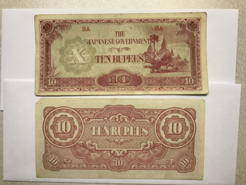 The Japanese Government 10 Rupees Note Fine #569
