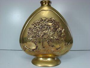 Antique Bronze Vase With Decorative Flowrs Panels