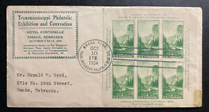 1934-Omaha-NE-USA-First-Day-Cover-FDC-Transmississippi-Philatelic-Exhibition