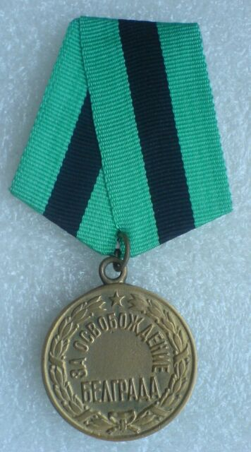 USSR Soviet Russian Military Collection Medal For the Liberation of Belgrade