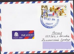 Nagorno Karabakh Armenia Ajedrez Correo Aéreo Cubierta A Rusia R15783 Finely Processed Armenia Stamps