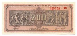 1944-Greece-200-Million-Drachmas-Banknote