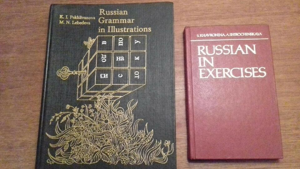 Russisk grammatik, Muravyova, emne: sprog