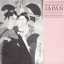 Various Artists - Folk Music of Japan / Various [New CD]