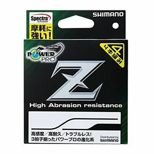 Shimano pe line power pro z 1200m Weiß pp-m82 fishing line from Japan