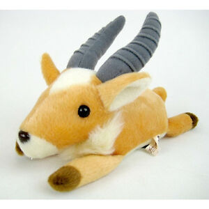Sun Arrow Studio Ghibli Plush Princess Mononoke Yakul ...