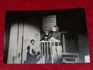 Coll-j-LE-BOURHIS-Fotos-Ensayo-Gabrielle-Russier-Angers-Feb-1971-Amca