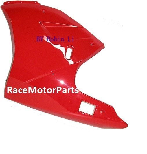 43cc 49cc Fs509 cateye Body Panel fairing Left and right side fairing was  Re