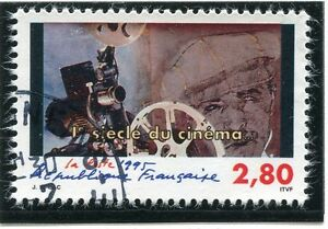Stamp / Timbre France Oblitere N° 2920 Cinema / Photo Non Contractuelle Usines Et Mines
