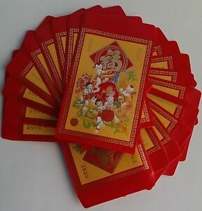 image is loading 20 pieces pack lucky money red envelopes for - Red Envelopes Chinese New Year
