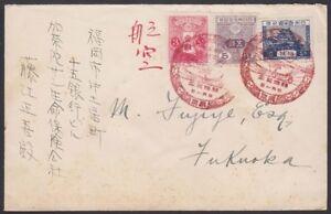 JAPAN-1925-First-Flight-146-148-215-Tokyo-Fukuoka