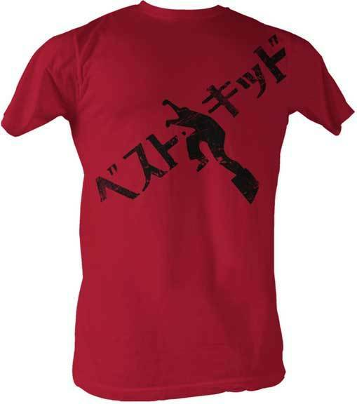 Karate Kid Japanese Text Adult T Shirt Great Classic Movie