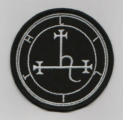 Brimstone Sulfur embroidered patch occult sigil esoteric satanic cross lucifer