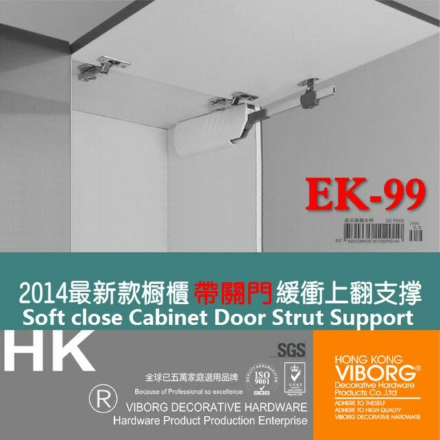 Foldable Kitchen Cabinet Cupboard door Lift up Strut Lid Flap Stay Support ONE