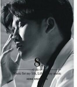 Kyung-Min-Hong-Min-Music-for-My-Life-Life-for-My-Music-New-CD-Asi