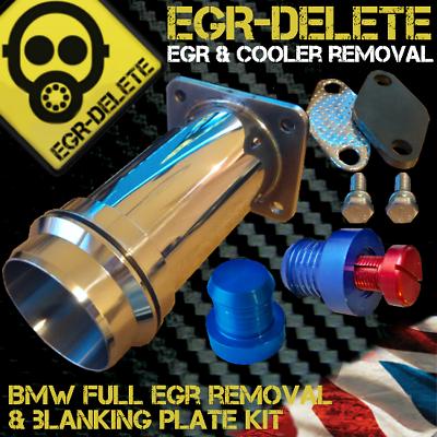 EGR BMW 1 SERIES E87 118D 120D REMOVAL BYPASS BLANKING KIT DELETE MPG