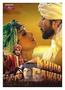 Khuda Gawah Amitabh Bachan Bollywood Movie Posters Classic Indian