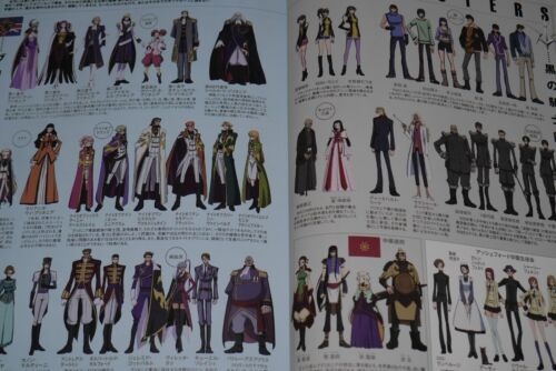 "Code Geass/"" Lelouch of the Rebellion JAPAN Code Geass Guide book /""Patto Mi!"